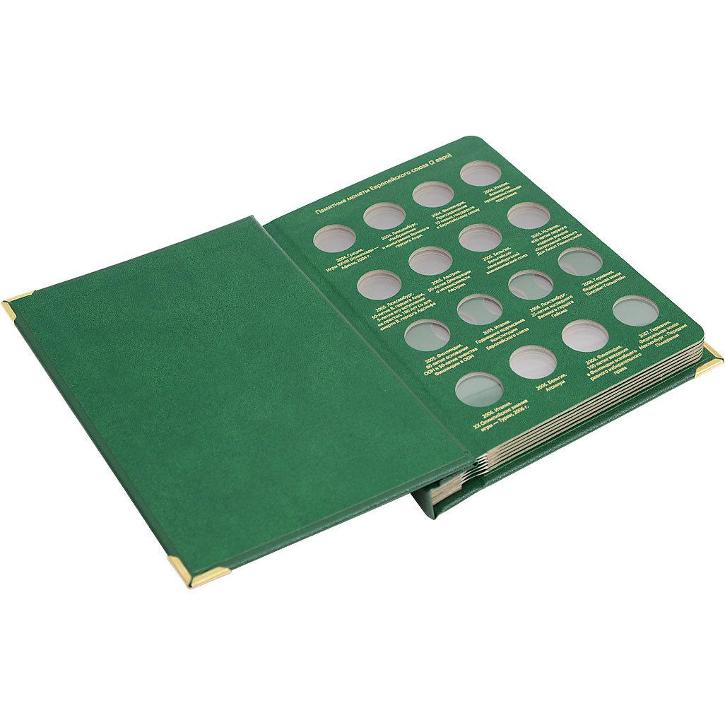 Альбом для монет  «Памятные монеты Европейского союза (2 евро)» Том 1