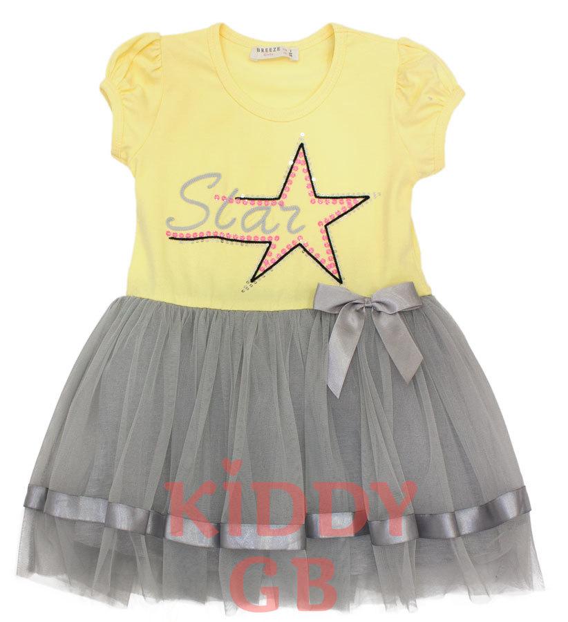 Платье Breeze 14116 yellow