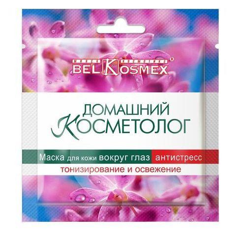 BelKosmex  ДОМАШНИЙ КОСМЕТОЛОГ Маска для кожи вокруг глаз антистресс 3г