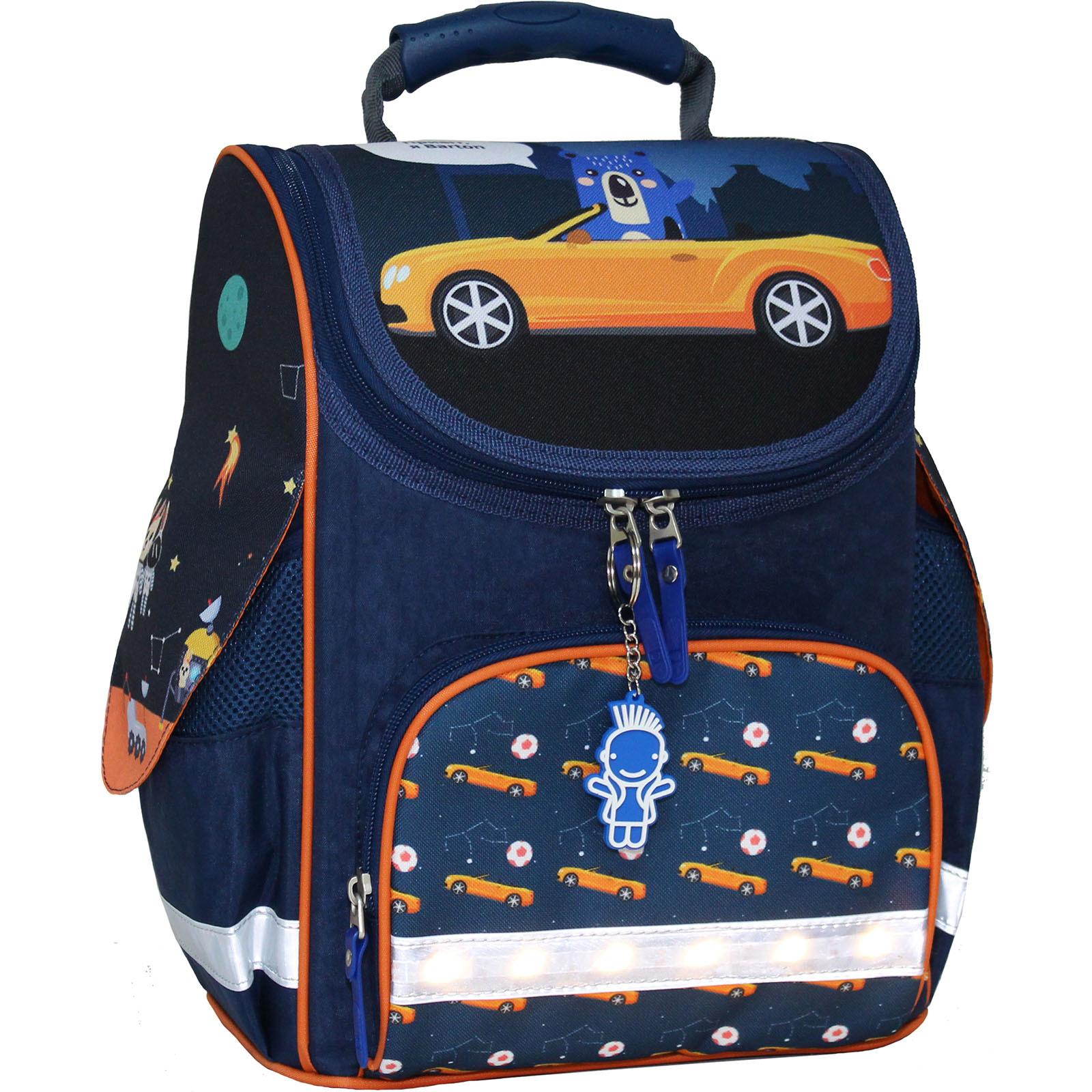Рюкзак школьный каркасный с фонариками Bagland Успех 12 л. синий 432 (00551703)