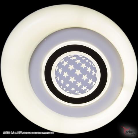 06746-0.3-114W светильник потолочный