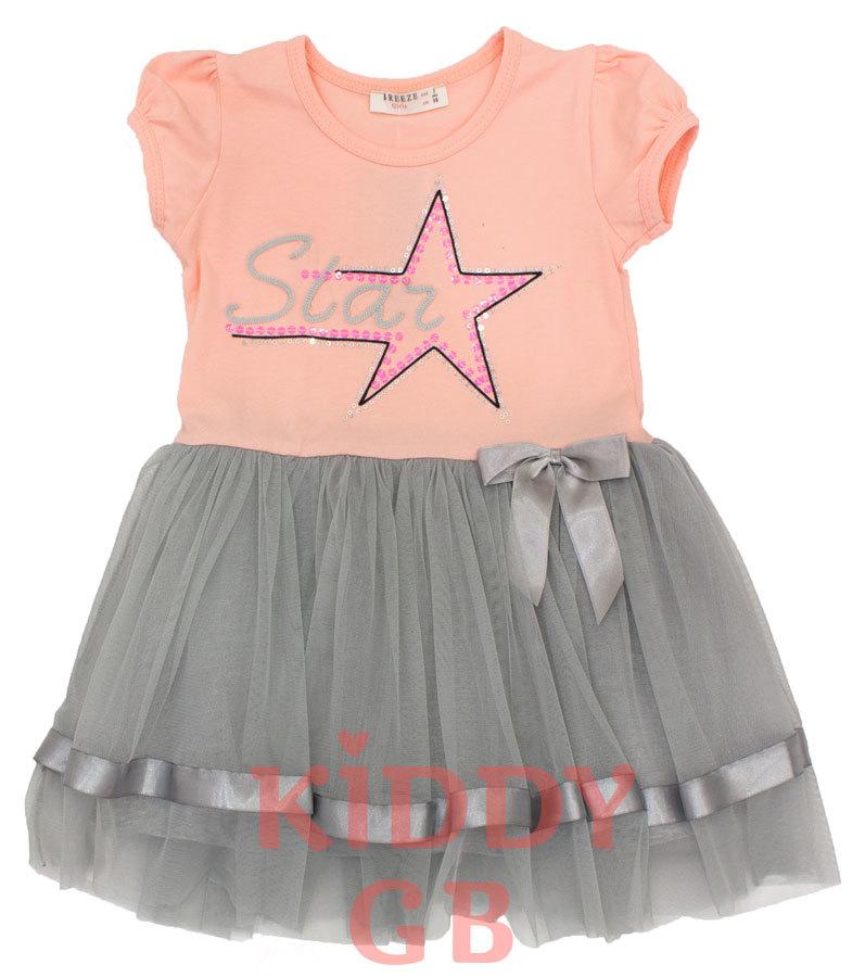 Платье Breeze 14116 peach