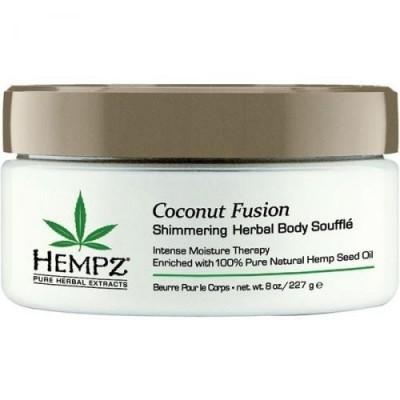 Hempz - Уход для тела: Суфле для тела с кокосом (Herbal Body Souffle Coconut Fusion ), 227г