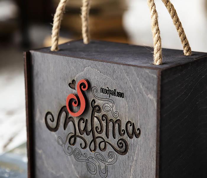 BOX219-1 Большая коробка для подарков к 8 марта (17*17*10 см) фото 02
