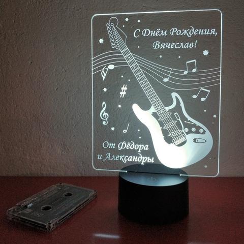 Подарок музыканту (Электрогитара)