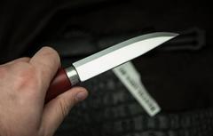 Нож Morakniv Classic №2/0, Carbon (1-0002/0)