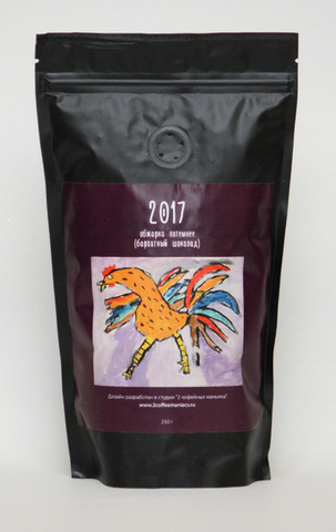 Кофе 2017