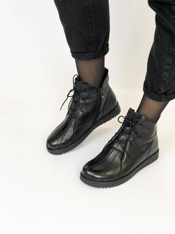 921360-4 Ботинки