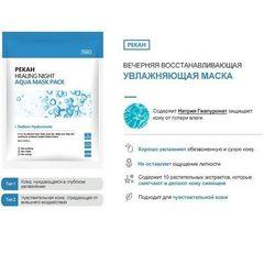 Набор тканевых масок от PEKAH, 25ml*7EA