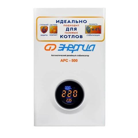 Стабилизатор напряжения Энергия АРС-500 4% для котлов
