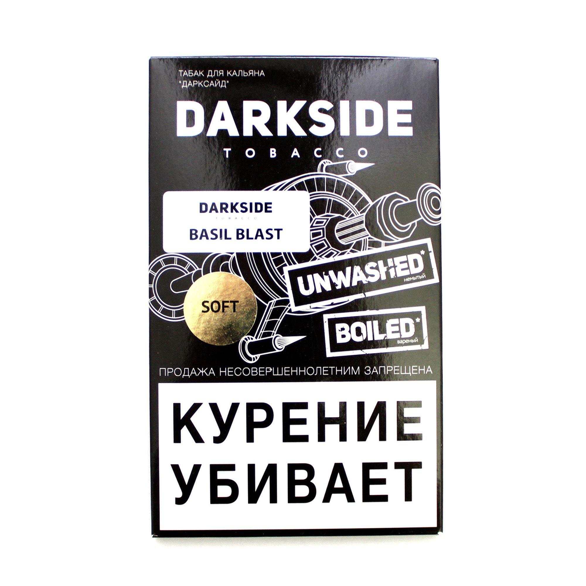 Табак для кальяна Dark Side Soft 100 гр. Basil Blast
