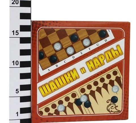 Игра Шашки и нарды (Зеленодольск)