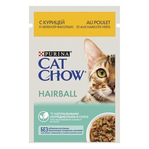 Cat Chow Hairball Консервы для взрослых кошек для контроля образования комков шерсти в ЖКТ с Курицей и зеленой фасолью в соусе (Пауч)