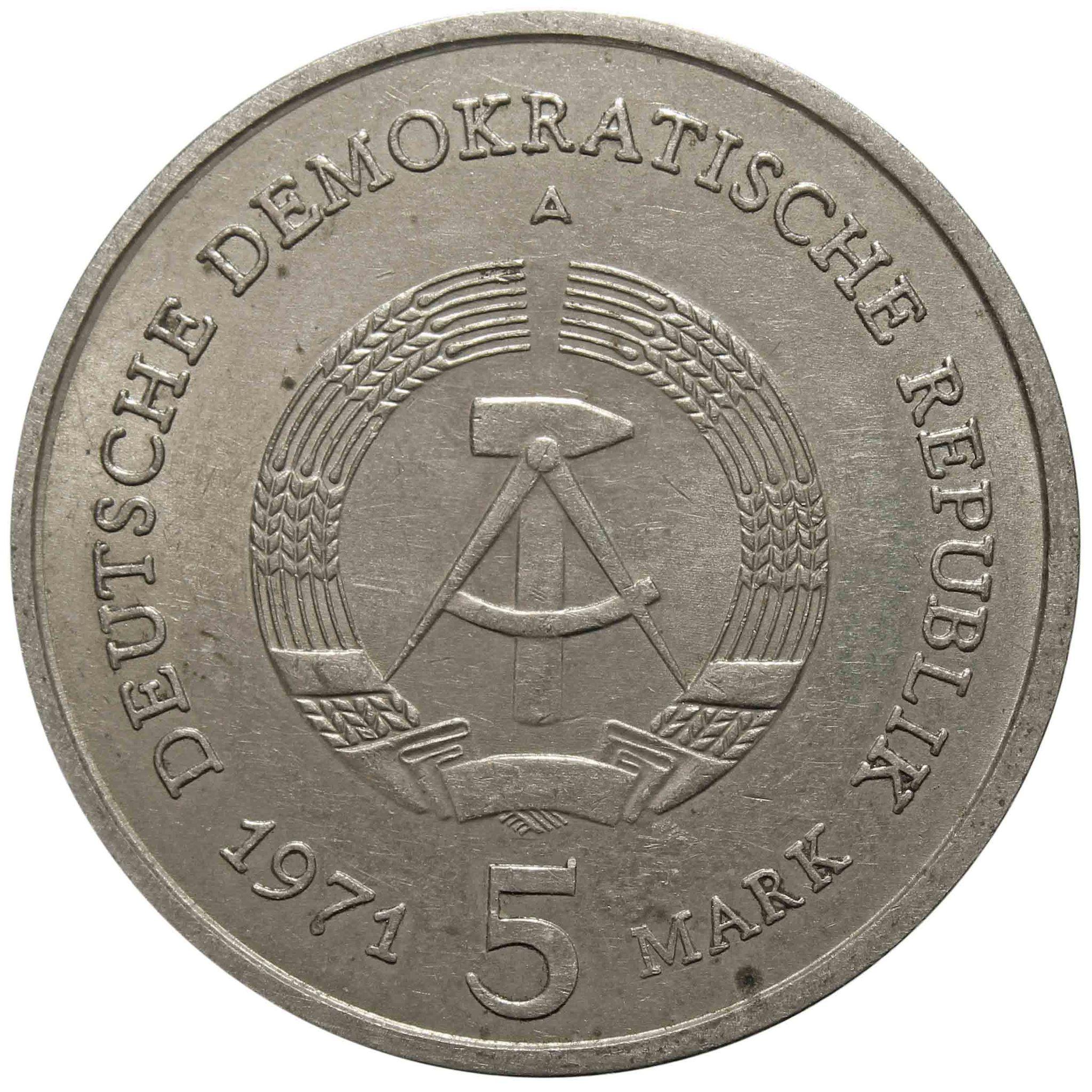 5 марок. Бранденбургские Ворота. (A). Германия-ГДР. Медноникель. 1971 год. XF