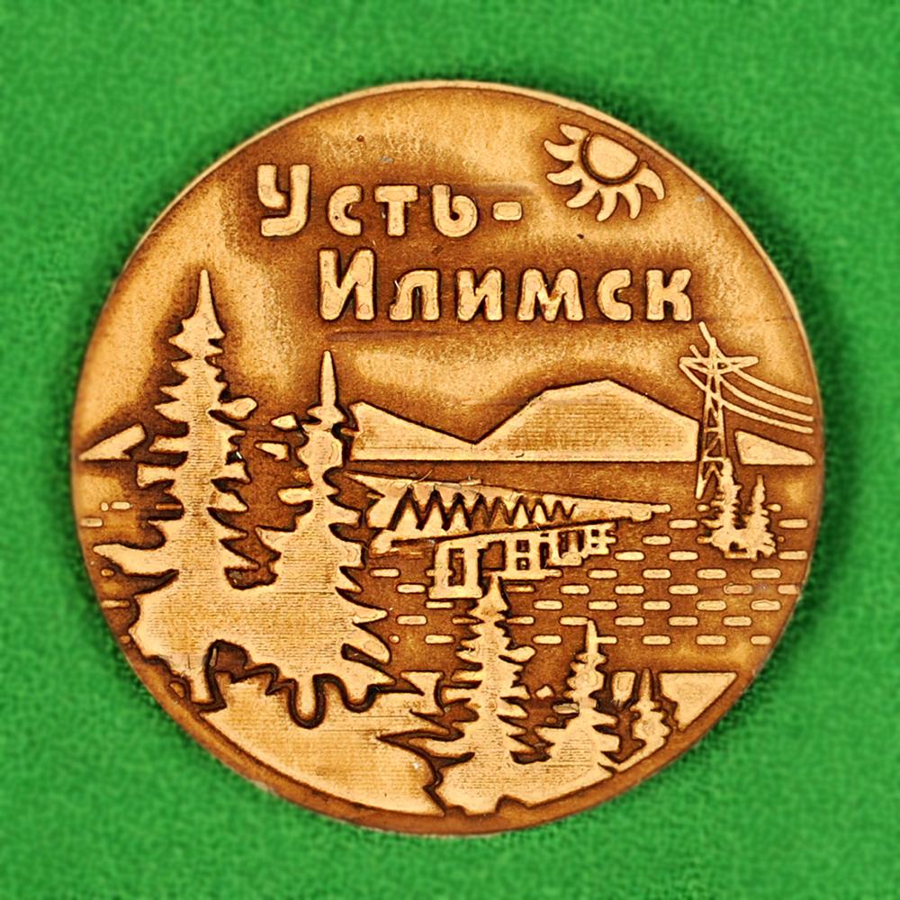 Магнит Усть-Илимск ГЭС