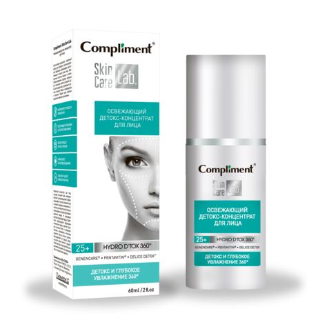 Compliment Skin Care Lab. Освежающий детокс — концентрат для лица