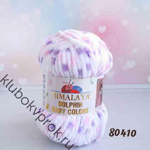 HIMALAYA DOLPHIN BABY COLORS 80410, Белый/розовый/сиреневый