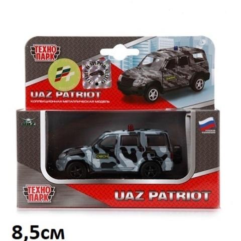Машина УАЗ Патриот Х600-Н09028-R ОМОН технопарк