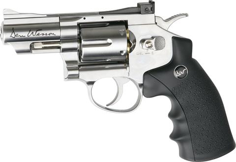 Револьвер пневматический Dan Wesson 2,5 пулевой металл(артикул 18101)