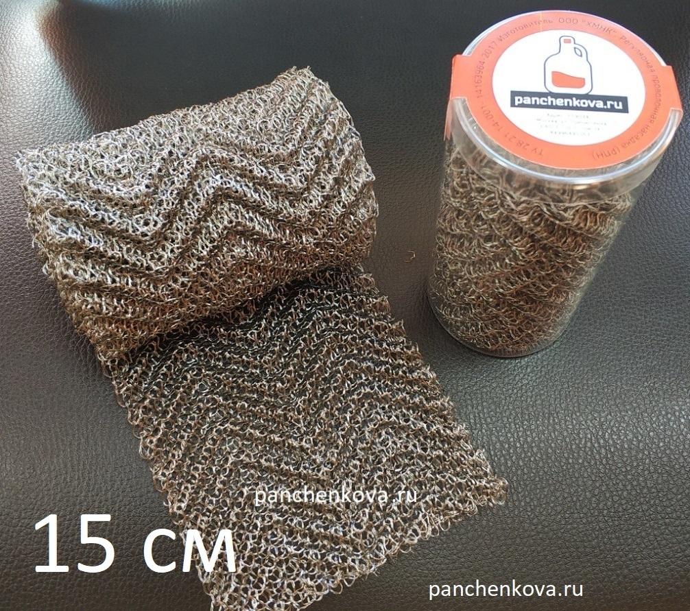 РПН 15 см