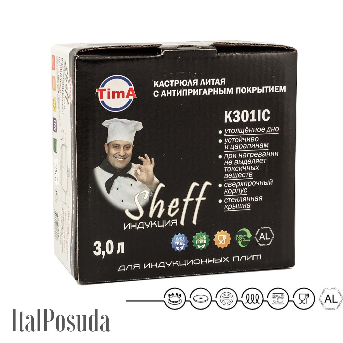 Кастрюля с крышкой Tima Шеф, индукционная 24 см / 4 л