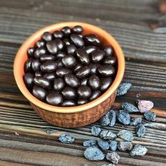 Изюм в темном шоколаде / 250 гр