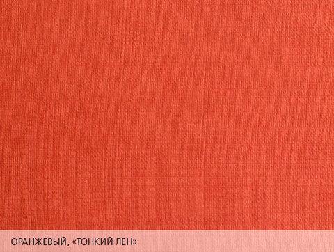 Эфалин с тиснением Лён, 120 г/м2 оранжевый