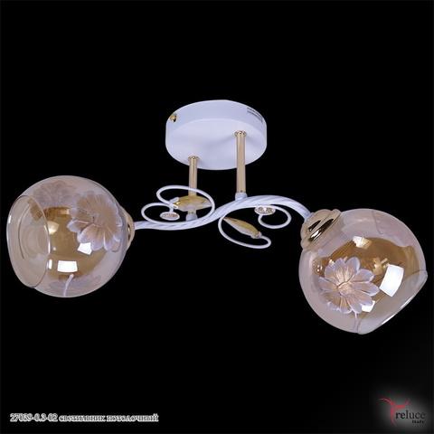 27039-0.3-02 светильник потолочный