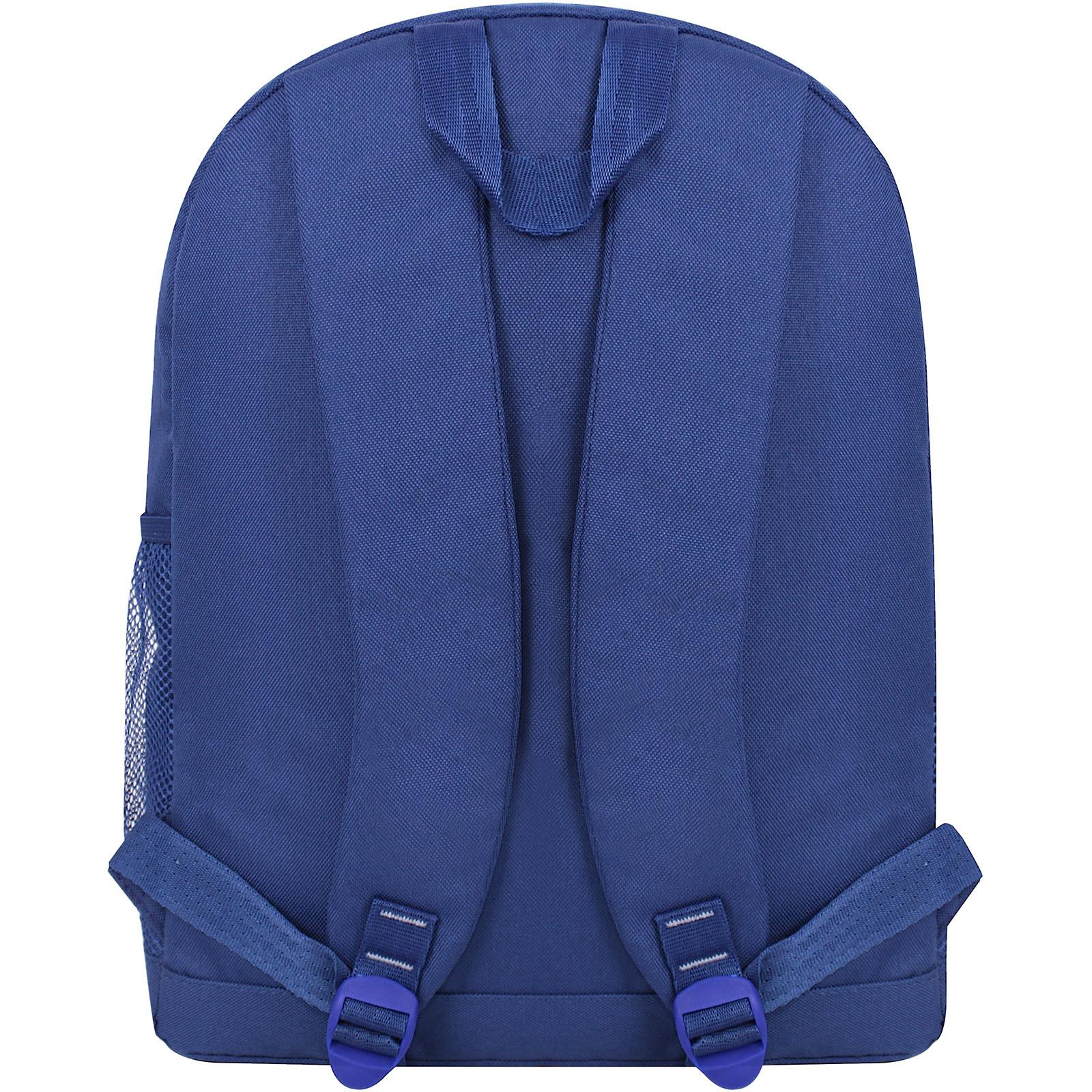 Рюкзак Bagland Молодежный W/R 17 л. Синий 181 (00533662) фото 3