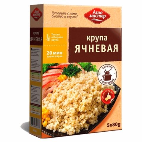 Ячневая крупа АГРОМАСТЕР 400 гр пак РОССИЯ