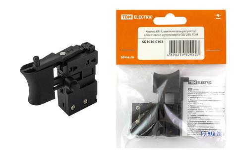 Кнопка KR-9, выключатель-регулятор для сетевого шуруповерта СШ-280, TDM