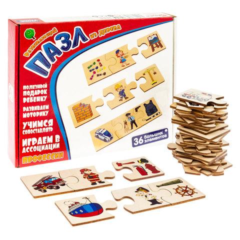Развивающая игра-пазл из дерева Профессии, играем в ассоциации, Анданте