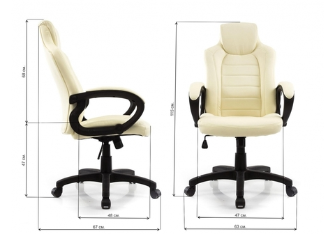 Офисное кресло для персонала и руководителя Компьютерное Kadis кремовое 62*62*100 Черный пластик /Кремовый кожзам