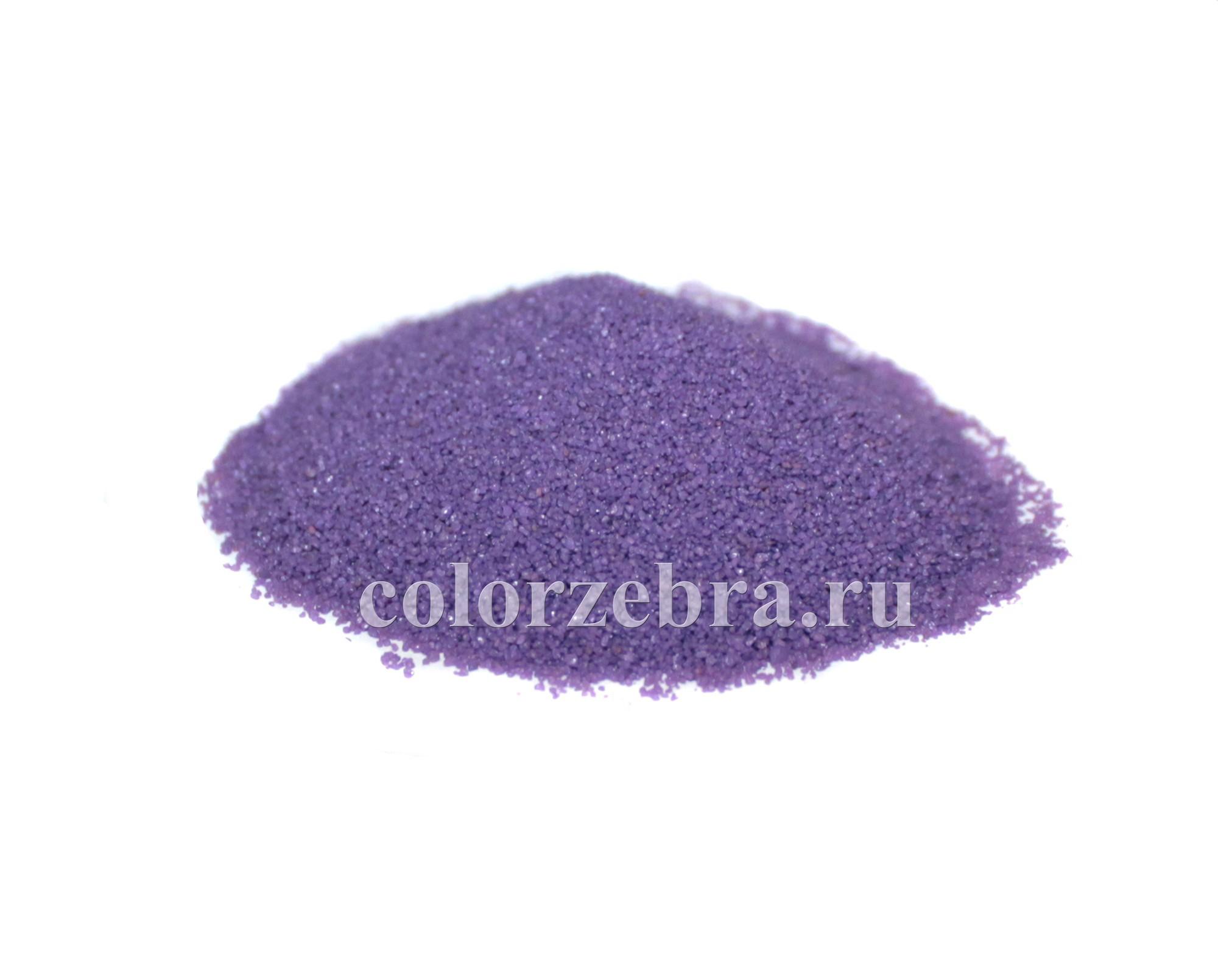 Сиреневый цветной песок
