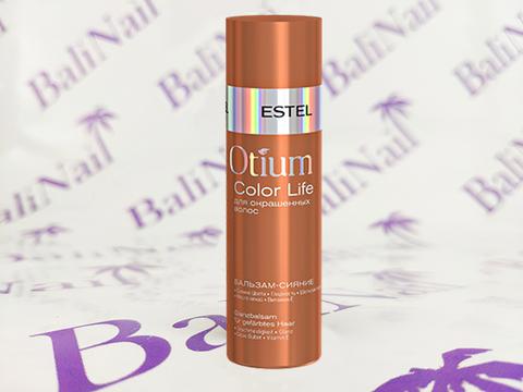OTIUM COLOR LIFE Бальзам-сияние для окрашенных волос, 200 мл