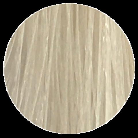 Lebel Materia 3D CB-14 (экстра блонд холодный) - Перманентная низкоаммиачная краска для волос