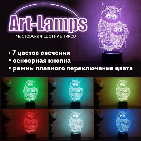 3д светильник с вашим текстом