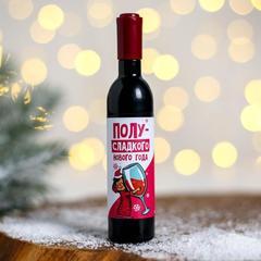 Открывалка - магнит для бутылок  «Полу-сладкого Нового года», фото 5