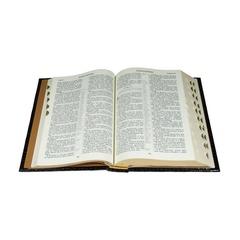 Библия. Книги Священного Писания Ветхого и Нового Завета. Канонические. В русском переводе с параллельными местами.