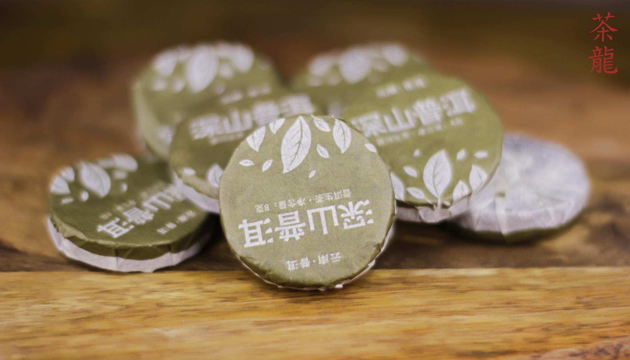 Шэн Шань Пуэр