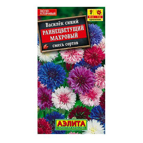 Василек Раннецветущий махровый, смесь окрасок (Аэлита)