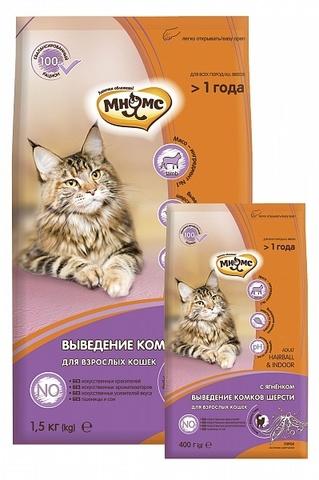 Мнямс Hairball&Indoor Сухой корм с ягненком для дом. кошек для выв. комков шерсти из желудка 1,5 кг