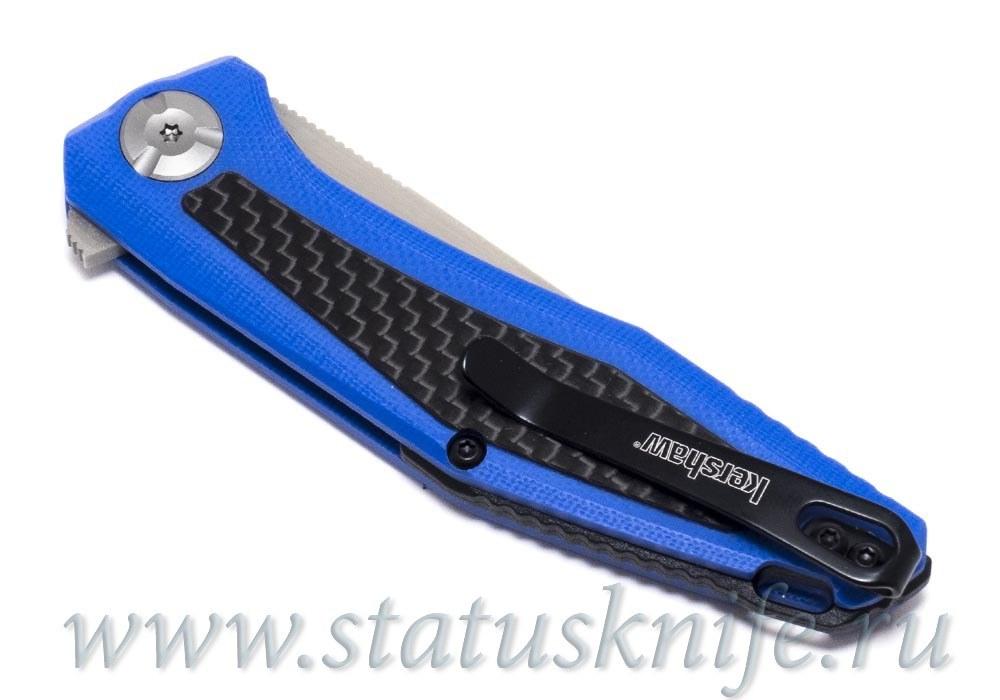 Нож KERSHAW 4037 Atmos Blue Sinkevich design - фотография