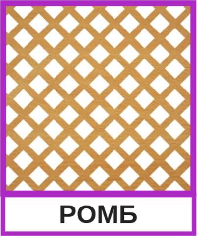 Перфорированные панели HDF - РОМБ