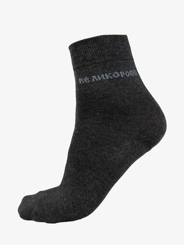 Men's dark grey knee-high socks