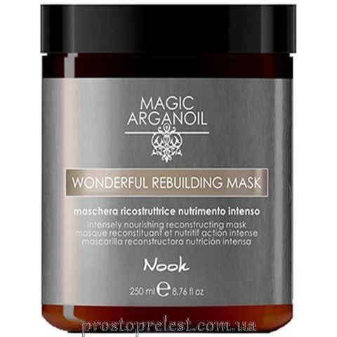 Nook Magic Arganoil Wonderful Rebuilding Mask — Маска реконструююча екстрапоживна