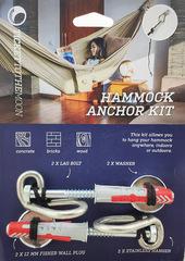 Проушины для крепления гамака на стене Ticket to the Moon Hammock Anchors - 2