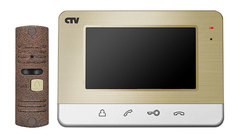 Видеодомофон CTV-DP401 Комплект