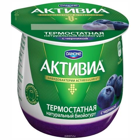 Йогурт АКТИВИЯ Термостатная Черника 170 гр Danone РОССИЯ