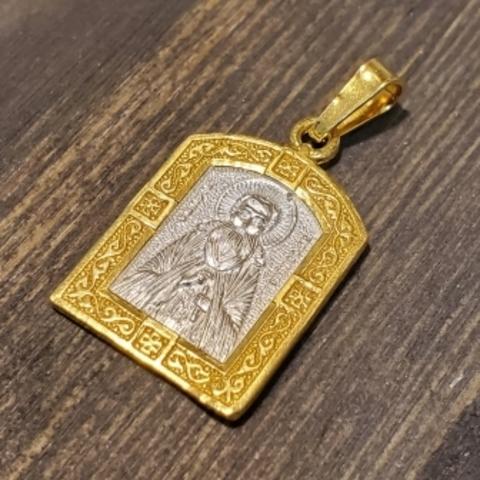 Нательная именная икона святой Арсений с позолотой